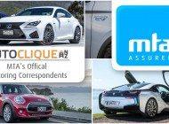 Exciting News, AutoClique NZ & MTA Partnership