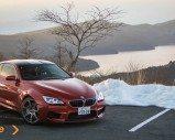 2015 BMW M6 Competition – Car Review – A Super Car Lurks Beneath