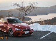 2015 BMW M6 Competition - Car Review - A Super Car Lurks Beneath