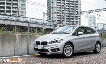 2016 BMW 225xe Active Tourer - Car Review -  Practically Eco